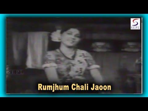 Rumjhum Chali Jaoon | Geeta Roy | Har Har Mahadev @ Nirupa Roy, Trilok Kapoor