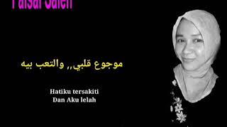 Download Maujud Qolbi