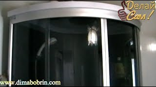 видео Ремонт душевых кабин своими руками