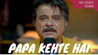 Papa Kehte Hai Bada Naam Karegi   Fanney Khan   Anil Kapoor, Aishwarya Rai Bachchan, Rajkummar Rao
