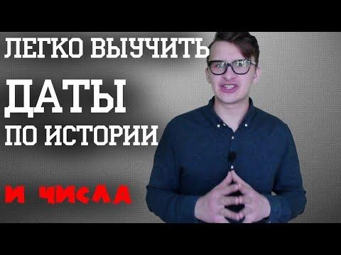 Видеоурок по истории украины 7 класс