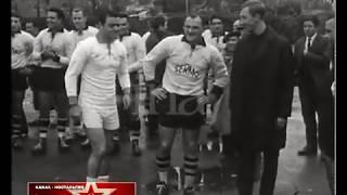 1964 Сборная СССР по футболу в Каркассоне Франция