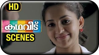 Video Kathaveedu Malayalam Movie | Scenes | Kunchacko Boban and Bhama Discuss about Marriage download MP3, 3GP, MP4, WEBM, AVI, FLV April 2018