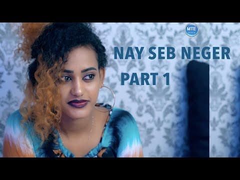 NEW ERITREAN MOVIE 2020-NAY SEB NEGER  -ናይ ሰብ ነገር -PART-1 MTE MEDIA