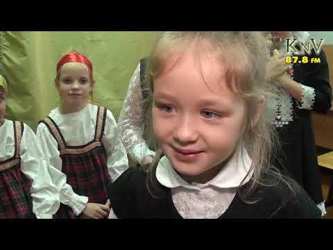 Итоговый выпуск новостей Красное - на - Волге от 25.10.19