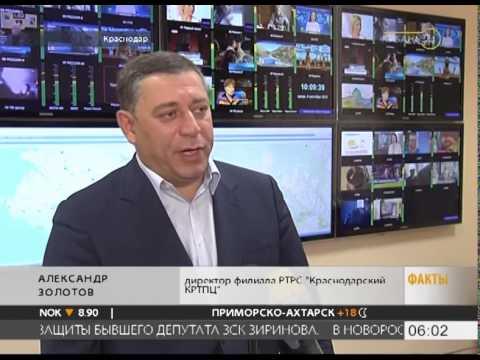 РТРС увеличил зону цифрового телевещания в Краснодарском крае