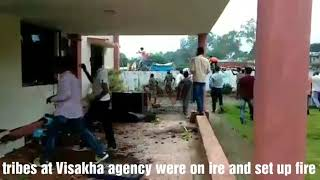 Police station set up fire at Vishakhapatnam