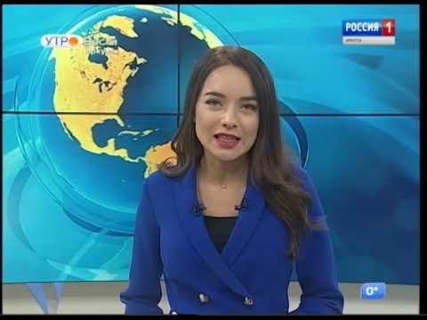 Выпуск «Вести-Иркутск» 21.10.2019 (05:35)