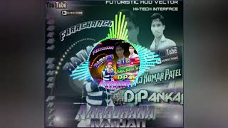 DJ New Year 2019 2020 DJ New bhojpuri Song Jumping Dance Mix DjPankaj Kumar Patel farachanch