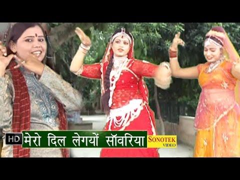 Dil Mero Le Gayo Sawaria || दिल मेरो ले गयो || Nilam Yadav || Hindi Radha Krishna Bhajan Rasiya