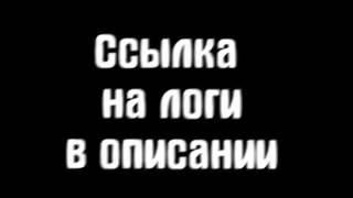 logi samp 01.02.2017