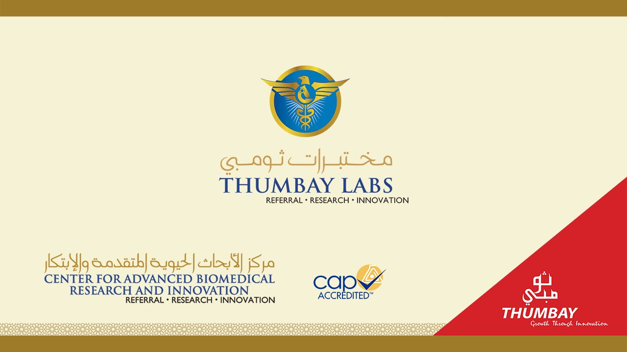 Thumbay Labs - UAE's Foremost Private Diagnostic Referral