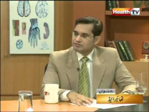 Clinic Online | Topic: THYROID | Part 4 | HTV