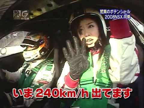 TAKATA 童夢 NSX-GT500 Honda Racing Thanks Day!