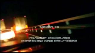 Видео с места ДТП с участием певца Эльбруса Джанмирзоева thumbnail