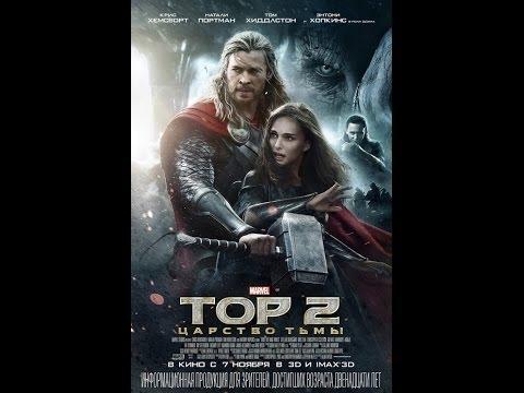 Тор2 трейлер Любовь в большом городе 3 онлайн в HD, фильм kinokrad.net