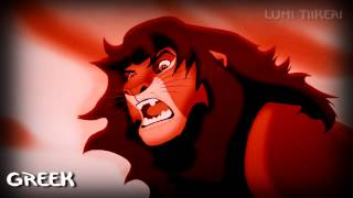"The Lion King 2 - ""Exile!"" (One Line Multilanguage) [HD] Little Seizure Warning!"