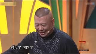张云雷带女观众唱小曲儿,郭德纲:这是真真正正弘扬国粹了