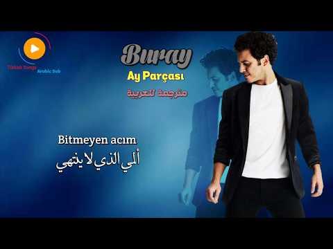 أغنية تركية حزينة مترجمة بوراي