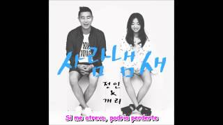 Cover images Gary (개리) & (Jung In) 정인 - Your Scent - Sub Español