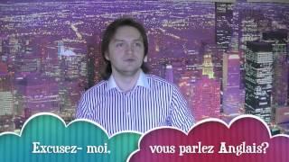 Реальный французский. Урок 1 Беседа - La conversation