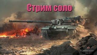 World of Tanks тест 1.4