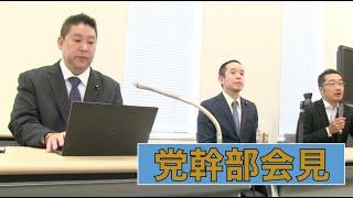 党幹部会見を行いました。静岡衆議院選について発表しました。