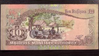 Обзор банкнота МАЛЬДИВЫ, 10 руфий, 2006 год, семья у жилища на берегу океана, Парусная лодка, бона,