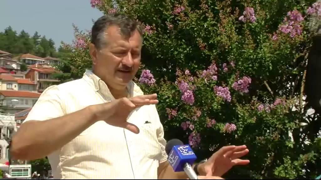 ТВМ Дневник 14.08.2015