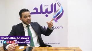 زيدان: الجنيه المصري «مستقر».. وتوقعات برفع سعر الفائدة.. فيديو