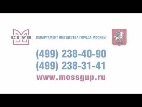 видео: Аренда помещений у города Москвы