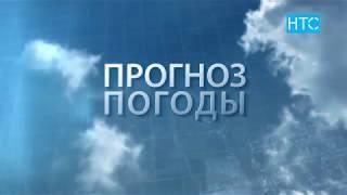 Прогноз погоды в Кыргызстане на 22.01.19 / НТС