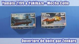 Ouverture de boite : Yamato 2199 & Yukikaze - Mecha Colle