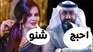 هيه بكيفكم تردون تنطوها   الشاعر علي المنصوري قصف الفنانة القديره ايناس طالب   2019