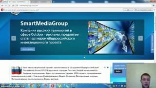 куда выгодно инвестировать деньги,SmartMediaGroup OPC,инвестиции Сергея Рязанова(, 2015-02-08T09:06:09.000Z)