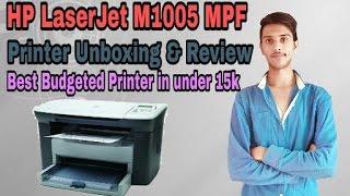 HP LaserJet M1005 Multifunction Black Printer Unbxoing Review
