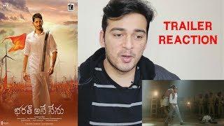 Bharat Ane Nenu Trailer Reaction | The Journey ...