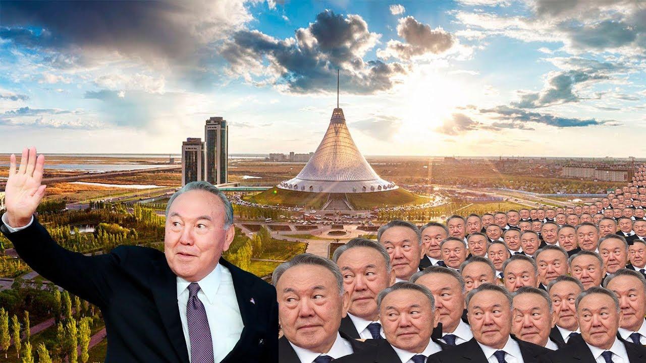 бинокли назарбаев смешные картинки нас