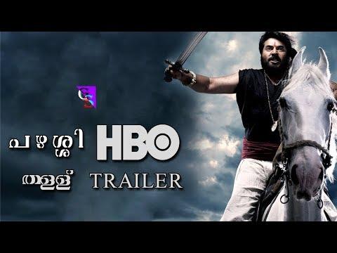 Pazhassi Raja HBO Ad