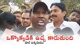 KA Paul Mass Craze. Telugu Varthalu is completely news based YouTub...