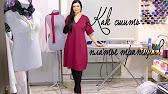 Пальто, куртки, плащи от производителя. У нас вы можете купить женскую верхнюю одежду на любой сезон оптом и в розницу. Доставка по россии.
