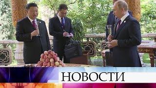 Саммит в Душанбе объединил делегации из почти трех десятков стран.