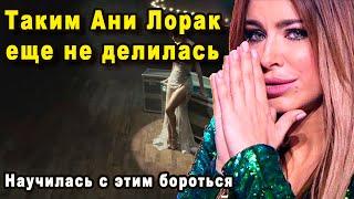 Ани Лорак не выдержала душевной боли и раскрыла все карты в новом клипе на песню Наполовину