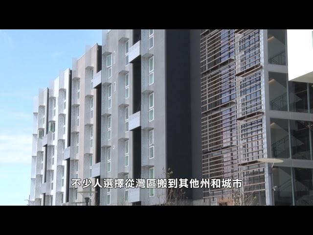 【天下新聞】屋崙: 市議會批准撥款處理露宿者危機