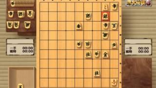 図式集中 伊藤看寿 将棋図巧 第四番