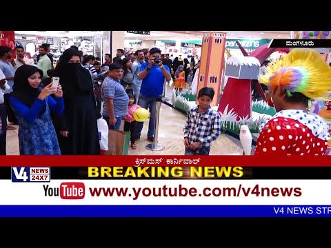 """Christmas Carnival"" by Glitz Entertainment held at Forum Fiza Mall Mangaluru."