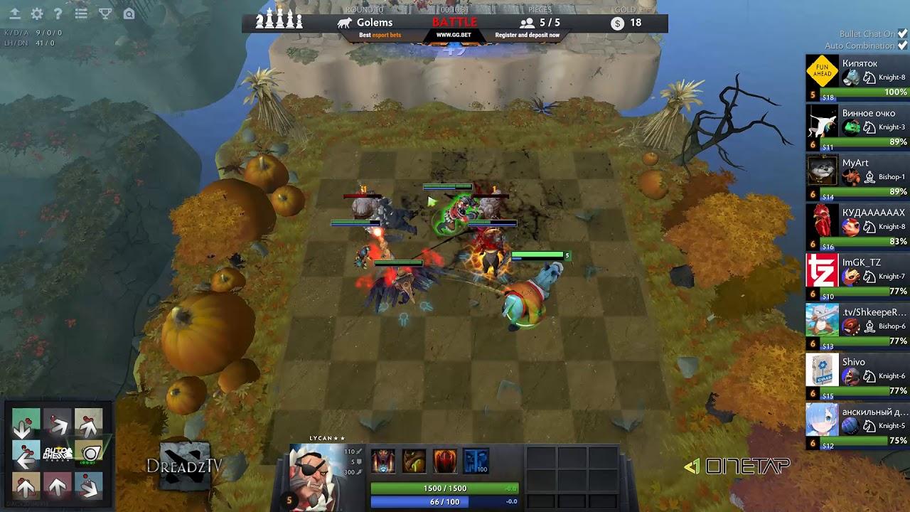 Dread's stream | Dota 2 – Auto Chess / Battle Cup | 27.04.2019 [2]