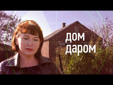 Общественное ТВ Донбасса: Кому доступное жилье?   Где работает программа для переселенцев