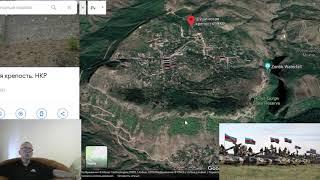 Армия Азербайджана взяла Шушу ! Заявление Ильхама Алиева . В Баку   праздник !