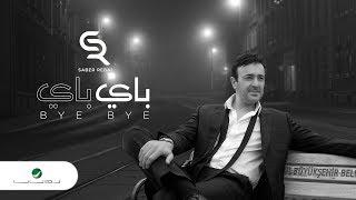 Saber Rebai ... Bye Bye - Video Lyrics 2019 | صابر الرباعي ... باي باي - بالكلمات